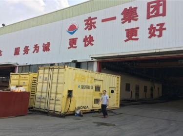 惠州东一钢构线路改造工程